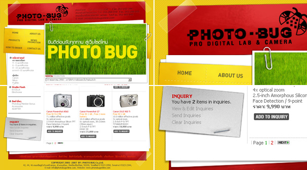PHOTO BUG | Webdesign ��§���� �͡Ẻ���䫵�