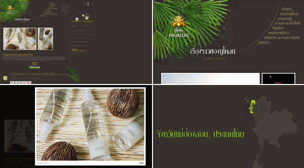PHUKLON COUNTRY CLUB | Webdesign ��§���� �͡Ẻ���䫵�