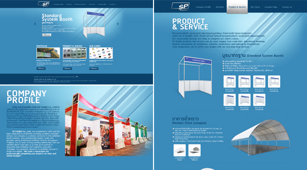 SP Exhibit Co., Ltd | Webdesign ��§���� �͡Ẻ���䫵�