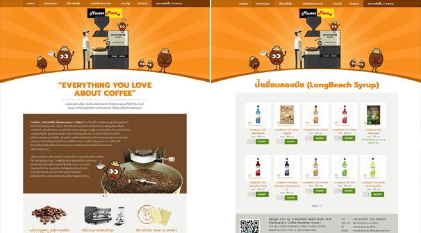 MASTERPIECE COFFEE ROASTING HOUSE | Webdesign ��§���� �͡Ẻ���䫵�