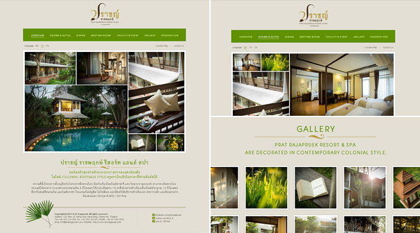 PRAT RAJAPRUEK RESORT & SPA CHIANG MAI | Webdesign ��§���� �͡Ẻ���䫵�