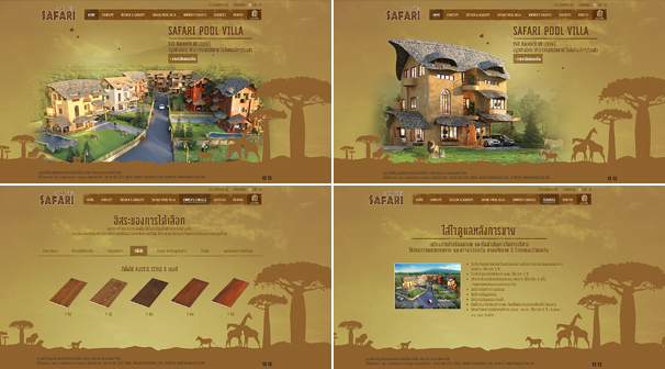 Baan Ploen, Safari Pool Villa | Webdesign ��§���� �͡Ẻ���䫵�