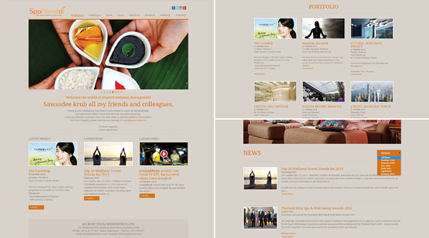 Spa Novator | Webdesign ��§���� �͡Ẻ���䫵�